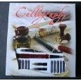 Manuscript Masterclass Calligraphy Gift Set Thumbnail